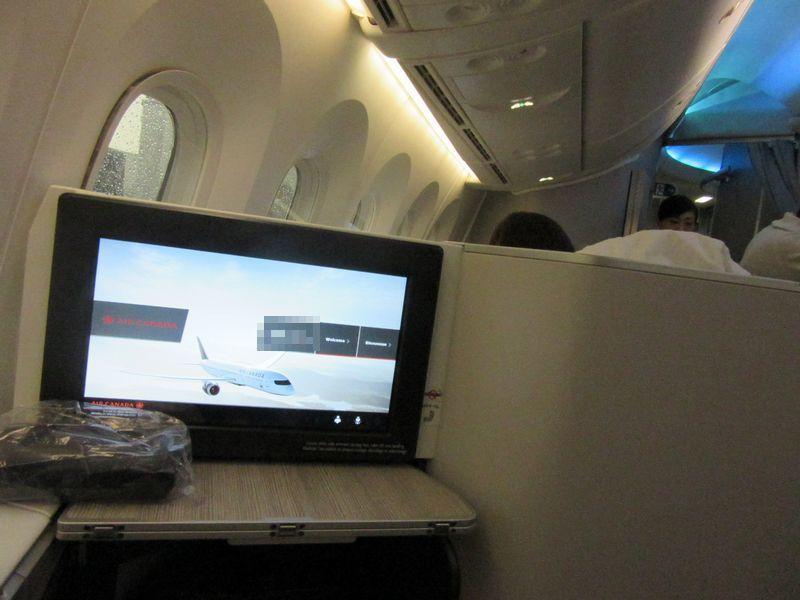 airCan4.jpg