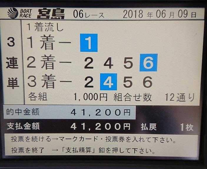 DSC_0041 (1)
