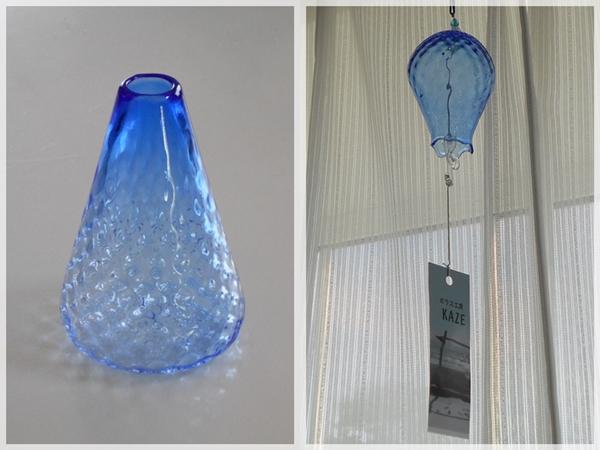 長谷川さんガラス工芸 花瓶&風鈴