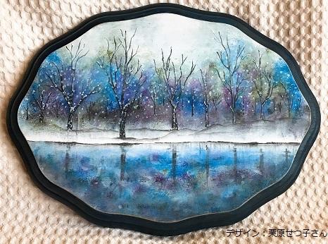 36冬の風景