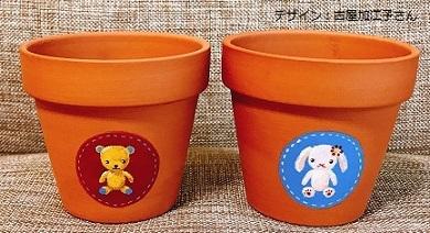 35植木鉢