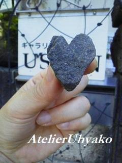 180629ハートちゃん石、有心前砂利道