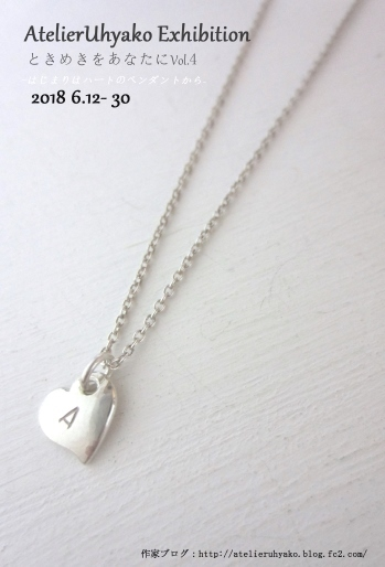 HPAtelierUhako201820(349x514).jpg