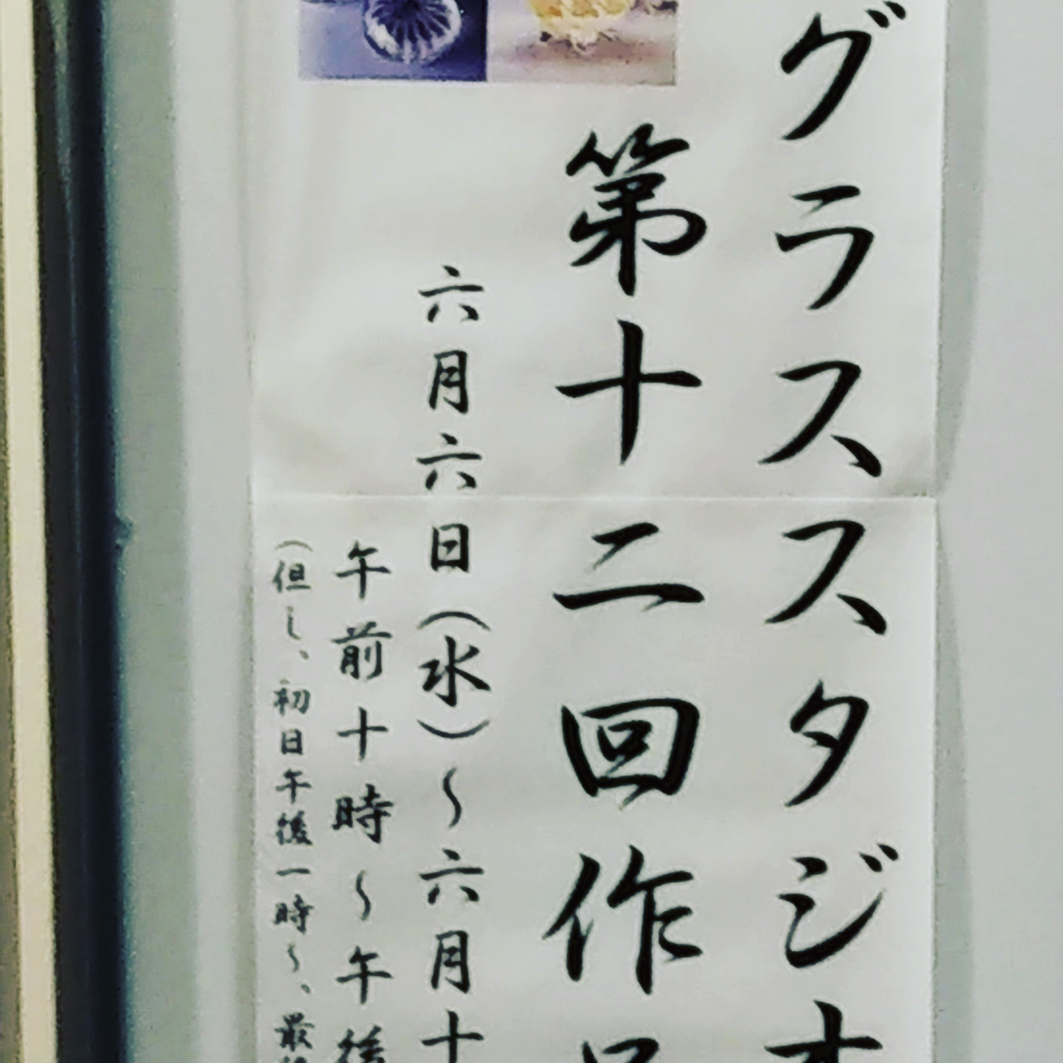 IMG_20180606_144055_264.jpg