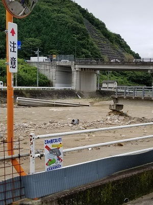 西日本豪雨20180707