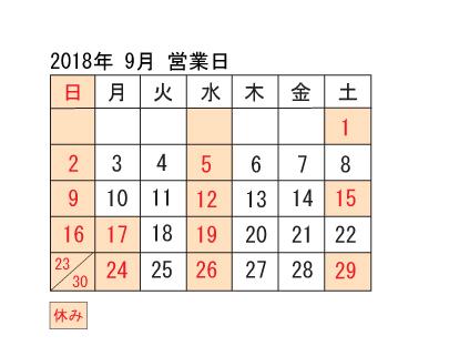 20189.jpg