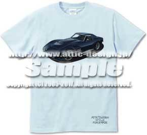 T-shirt Corvette Stingray