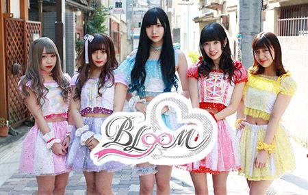 BLOOM_s.jpg