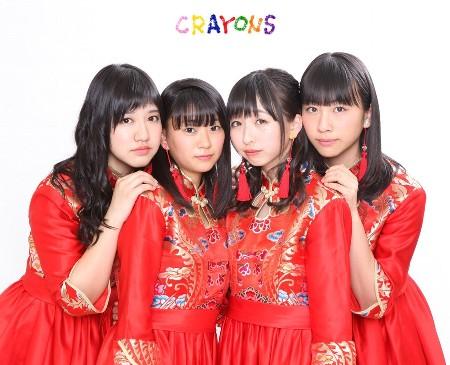 CRAYONS_4_s.jpg