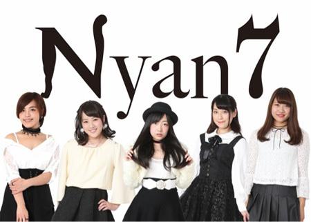 Nyan7.jpg