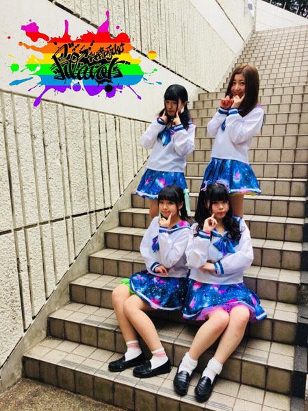 harajyuku_flavor_s.jpg