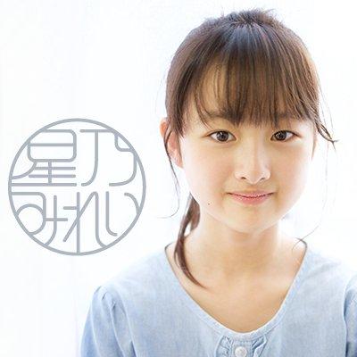 hoshino_mirei_20180501215429f3d.jpg