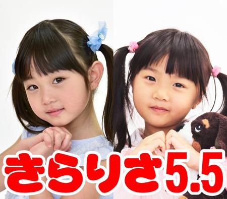 kira_risa_55_s.jpg