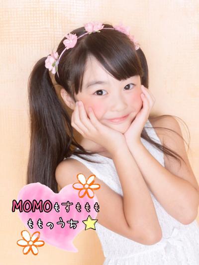 momo_1805.jpg