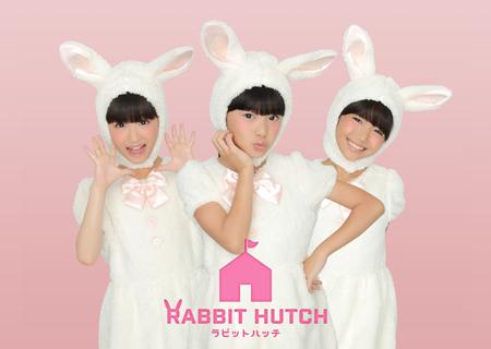 rabbit_hutch_2018.jpg
