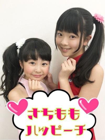 sachi_momo_3.jpg