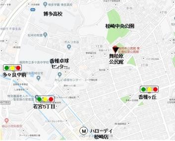 舞松原公民館案内図
