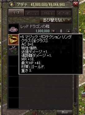 080710%りんぐ