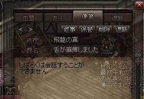 0809沈黙毒