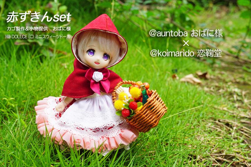 DSC09603_edited-1.jpg