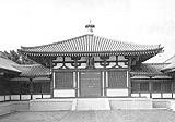 法隆寺大寶藏院外観
