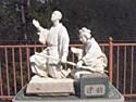 壺阪寺お里沢市