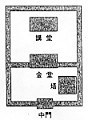 大官大寺配置図