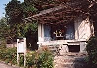 山の辺の道金屋の石佛建物