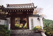 聖林寺山門