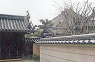 大和國分寺焼失前2003