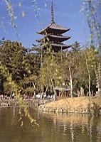猿沢池五重塔