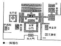 興福寺伽藍配置