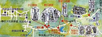 春日奥山石佛地図