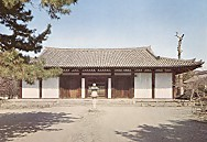 新薬師寺本堂