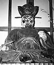 白毫寺泰山王像