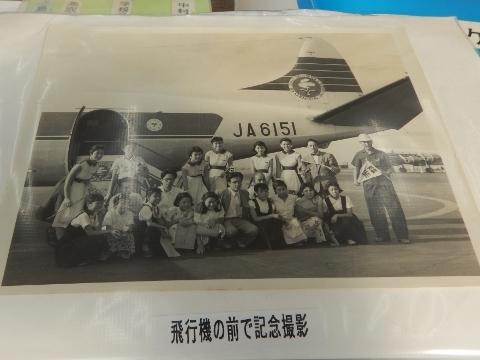 DSCN0397 (480x360)