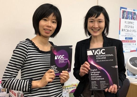 VGC-2018-Spr.jpg