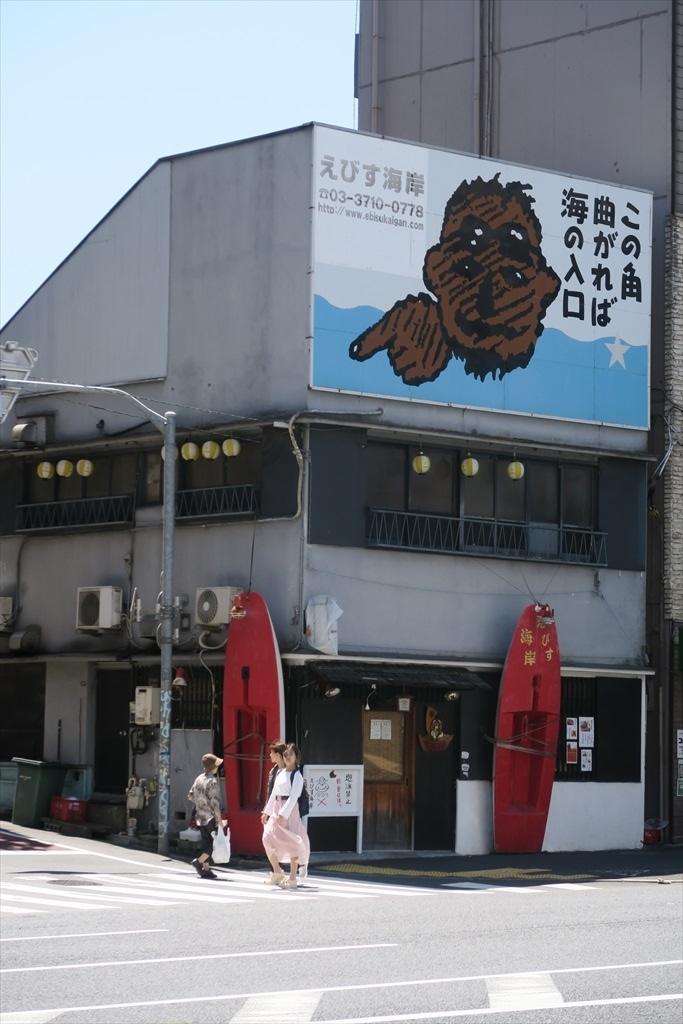 さらに歩を進めて代官山駅に向かう道筋_7