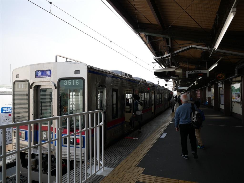 京成金町線_1