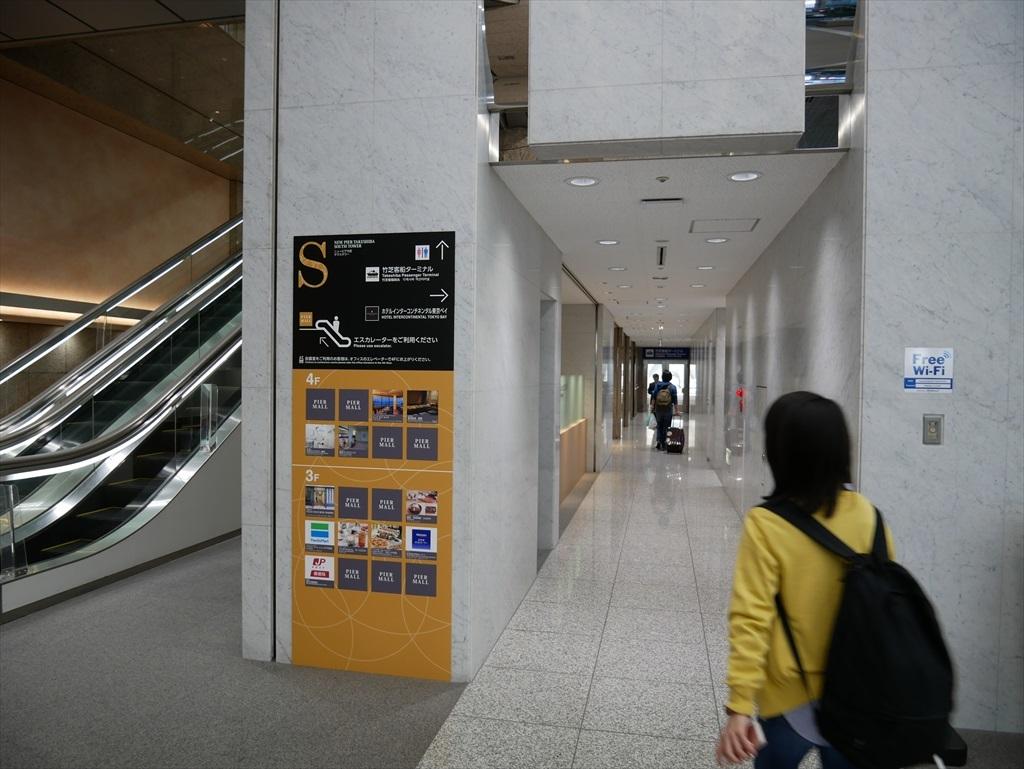 竹芝客船ターミナルに向かう_7