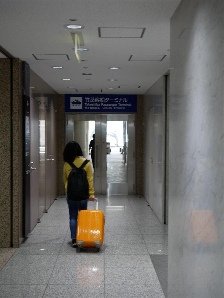 竹芝客船ターミナルに向かう_8