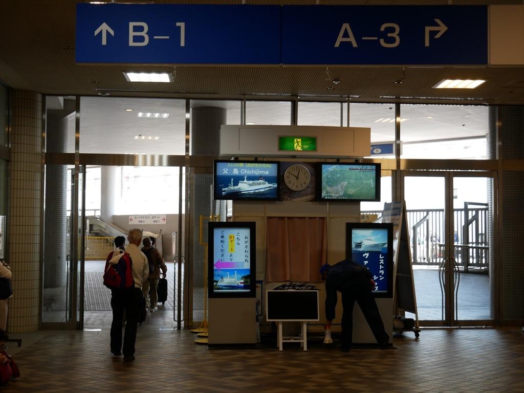 竹芝客船ターミナルに向かう_12
