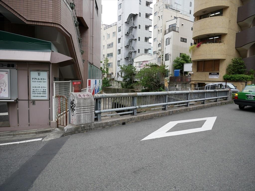 渋谷区の庚申橋袂にある庚申塔_5