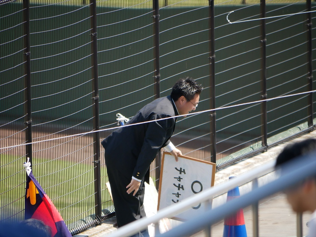 今回は慶應義塾女子高校のチアリーダーの応援は無いようだ_2
