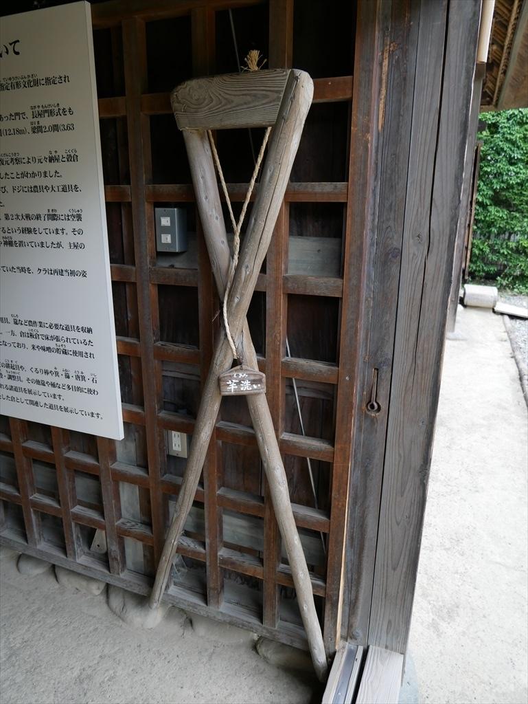 旧谷岡家住宅表門_敷地内部から見た様子_3_1