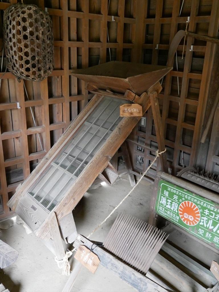 旧谷岡家住宅表門_敷地内部から見た様子_6