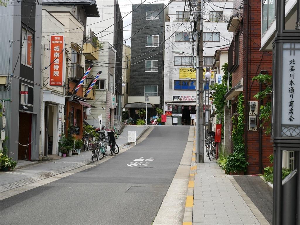 旧東海道へ向かう_1