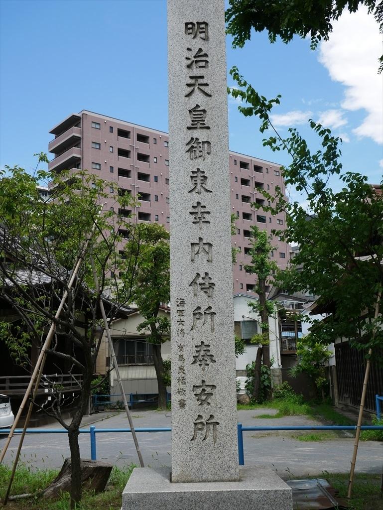 荏原神社_石柱と石碑とが誇らしげに_1