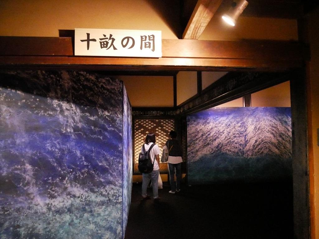日本画家間島秀徳氏の作品など_1