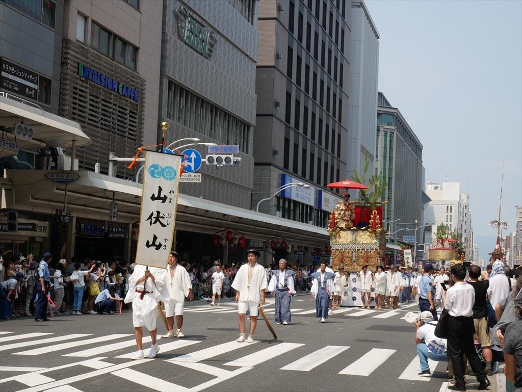 山伏山(やまぶしやま)_1